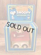 "Aviva Peanuts Snoopy ""Dog House"" Motorized Car Toy スヌーピー ビンテージ カートイ フライングエース 70年代"