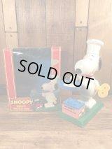 "Aviva Peanuts Snoopy ""World's Greatest Cook"" Wind-Up Action Toy スヌーピー ビンテージ ワインドアップトイ 70年代"