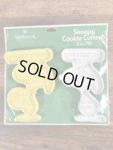 Hallmark Peanuts Snoopy Cookie Cutters 2 Set スヌーピー ビンテージ クッキーカッター 型抜き 70年代