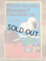 """Colorforms Peanuts """"What's on sale, Snoopy?"""" Colorforms Set スヌーピー ビンテージ カラーフォームズ おままごと 70年代"""