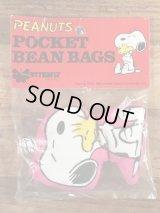Butterfly Peanuts Snoopy Pocket Bean Bags スヌーピー ビンテージ ビーンバッグ お手玉 80年代