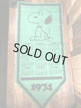 """Peanuts Snoopy Calendar """"1974"""" Felt Banner スヌーピー ビンテージ フェルトバナー 70年代"""
