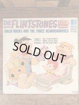 The Flintstones Goldi Rocks And The Three Bearosauruses LP Record フリントストーン ビンテージ レコード ハンナバーベラ 60年代