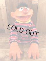 "Sesame Street ""Ernie"" Hand Puppet Doll アーニー ビンテージ ハンドパペットドール セサミストリート 70年代"