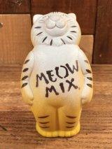Meow Mix Vinyl Figure ミャオミックス ビンテージ フィギュア アドバタイジング 70年代