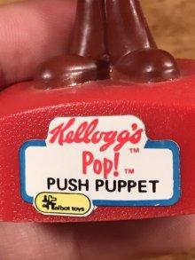 """他の写真3: Kellogg's Rice Krispies """"Pop!"""" Push Puppet ライスクリスピー ビンテージ プッシュパペット ケロッグ 80年代"""