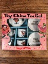 Magic Mountain Troll Mini Toy China Tea Set マジックマウンテントロール ビンテージ ミニおままごとセット 陶器 60年代