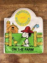 Peanuts Snoopy On The Farm Vinyl Book スヌーピー ビンテージ ビニール絵本 90年代