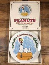 Schmid Peanuts Snoopy 1975 Christmas Plate スヌーピー ビンテージ クリスマスプレート お皿 70年代