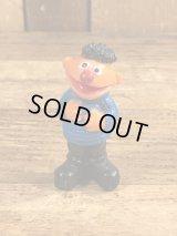 Sesame Street Ernie PVC Figure アーニー ビンテージ PVCフィギュア セサミストリート 80年代