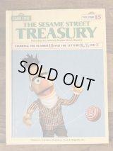 The Sesame Street Treasury Book No.15  セサミストリート ビンテージ 絵本 ピクチャーブック 80年代