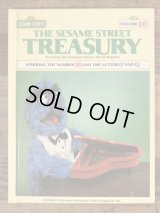 The Sesame Street Treasury Book No.10  セサミストリート ビンテージ 絵本 ピクチャーブック 80年代