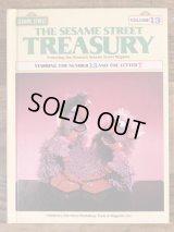 The Sesame Street Treasury Book No.13  セサミストリート ビンテージ 絵本 ピクチャーブック 80年代