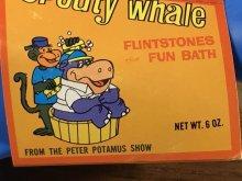 他の写真1: Flintstones Fun Bath Spouty Whale スポウティホェール ビンテージ バブルバスボトル ハンナバーベラ 60年代